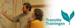 TT Training bannerTTT-1